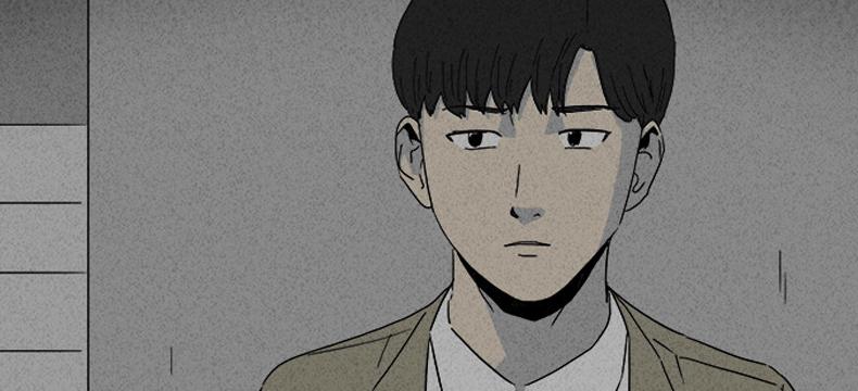 韩国恐怖漫画