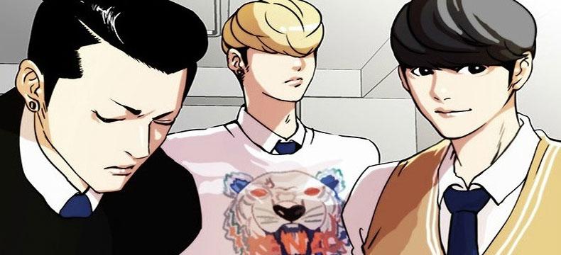 韩国漫画大全