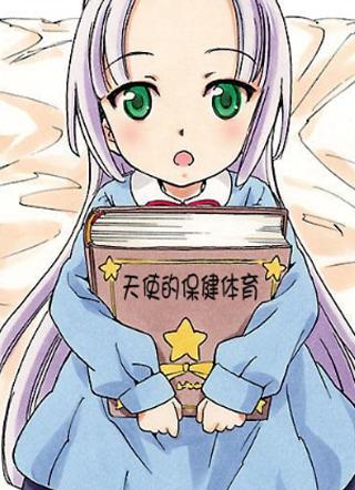 天使的糖果 截图2