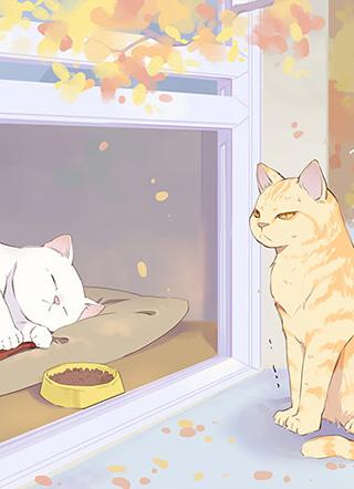 不争气的家养猫 截图1